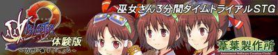 mb2_banner_400_080.jpg