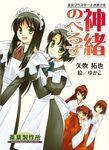 novel_hyoushi.jpg